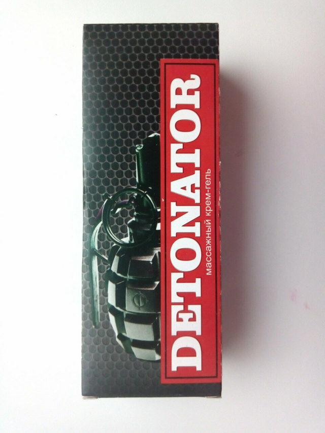 Detonator фото 1