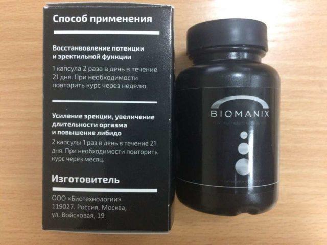 Биоманикс фото 2