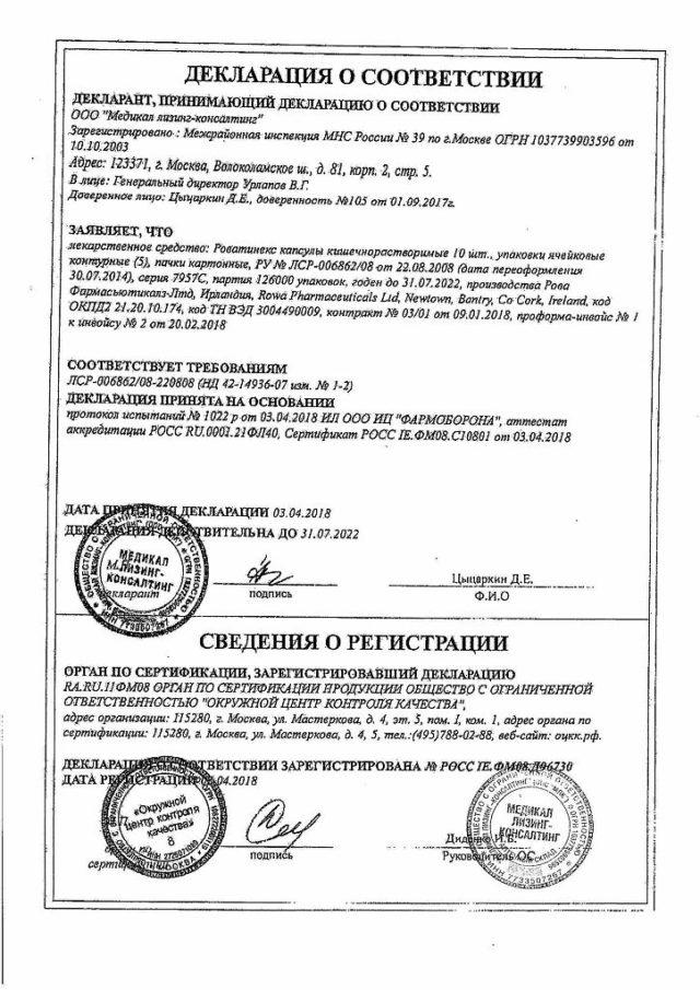 seladon-sertifikat