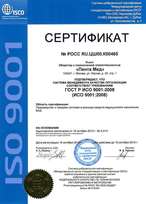 tibettea-sertifikat